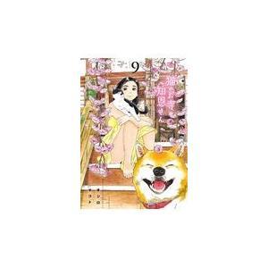 出版社名:小学館 著者名:オジロマコト シリーズ名:ビッグ コミックス スピリッツ 発行年月:201...