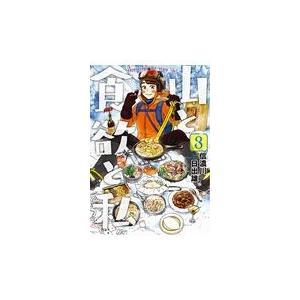 出版社名:新潮社 著者名:信濃川日出雄 シリーズ名:バンチコミックス 発行年月:2018年08月 キ...