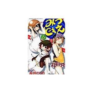 出版社名:秋田書店 著者名:桜井のりお シリーズ名:少年チャンピオンコミックス 発行年月:2008年...
