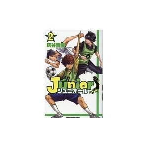 出版社名:秋田書店 著者名:灰谷音屋 シリーズ名:少年チャンピオンコミックス 発行年月:2018年1...