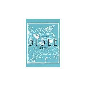 出版社名:いのちのことば社 著者名:新日本聖書刊行会 発行年月:2011年02月 キーワード:セイシ...