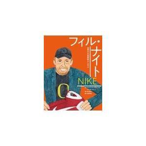 ナイキ フィル・ナイト/フレドリック・コルテ