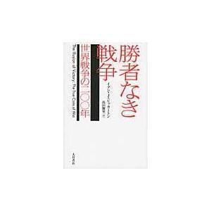 出版社名:大月書店 著者名:イアン・J.ビッカートン、高田馨里 発行年月:2015年05月 キーワー...