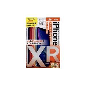 ゼロからはじめるiPhone XRスマートガイドau完全対応版/リンクアップ