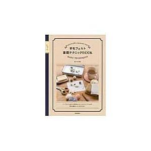 出版社名:河出書房新社 著者名:佐々木伸子 発行年月:2015年01月 版:新装版 キーワード:ヨウ...