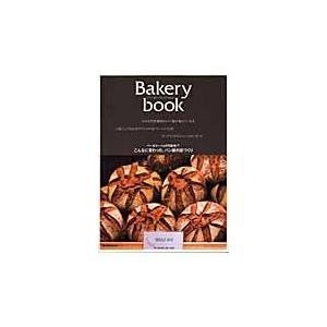 Bakery book vol.4
