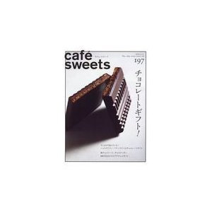 cafe´ sweets vol.197