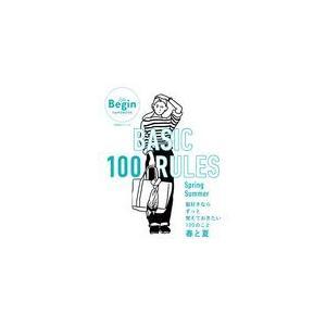 BASIC 100 RULES SpringーSummer/LaLa Begin