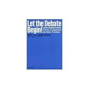 Let the debate begin! Teacher's editi/小西卓三