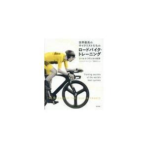 出版社名:東京書籍 著者名:ジェイムズ・ウィッツ、西薗良太 発行年月:2018年09月 キーワード:...