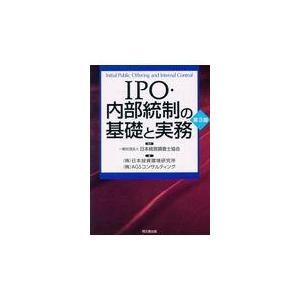 出版社名:同文舘出版 著者名:日本経営調査士協会、日本投資環境研究所、AGSコンサルティング 発行年...