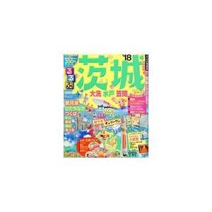 るるぶ茨城 '18の商品画像