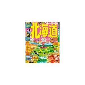 出版社名:JTBパブリッシング シリーズ名:るるぶ情報版 発行年月:2019年02月 キーワード:ル...