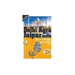 デリー・アグラ・ジャイプル インド