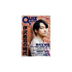 QUIZ JAPAN vol.9/セブンデイズウォー