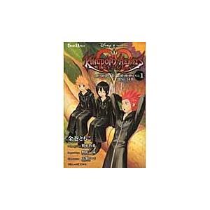 キングダムハーツ358/2 days vol.1/金巻朋子|honyaclubbook