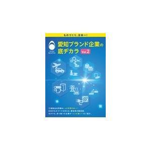 出版社名:共同通信社 著者名:赤崎真紀子、カーネルコンセプト 発行年月:2018年10月 キーワード...