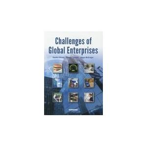 海外メディアで読むグローバル企業の挑戦/塩見佳代子