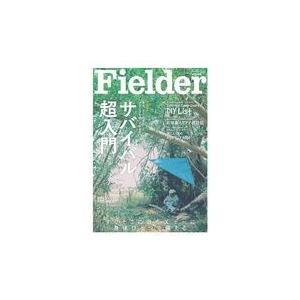 Fielder vol.46|honyaclubbook