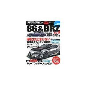 トヨタ86&スバルBRZ no.4