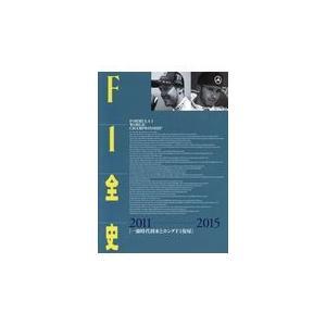 出版社名:三栄 著者名:F1速報編集部、柴田久仁夫、尾張正博 発行年月:2018年07月 キーワード...