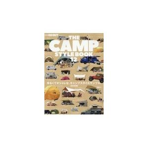 THE CAMP STYLE BOOK vol.12|honyaclubbook