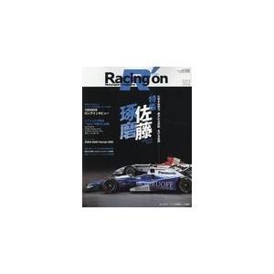 Racing on 502