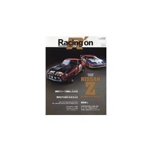 Racing on 504