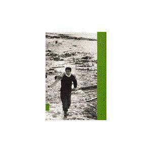 出版社名:野草社、新泉社 著者名:山尾三省 発行年月:2002年04月 キーワード:ミナミ ノ ヒカ...
