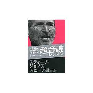 出版社名:IBCパブリッシング 著者名:鹿野晴夫、川島隆太 発行年月:2013年03月 キーワード:...