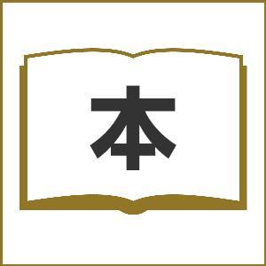 スタートライン/喜多川泰