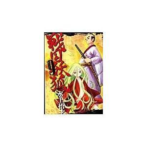 出版社名:マッグガーデン 著者名:水上悟志 シリーズ名:ブレイドコミックス 発行年月:2012年07...