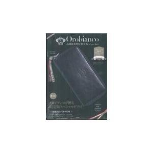 Orobianco高機能革財布BOOK Zipper Black