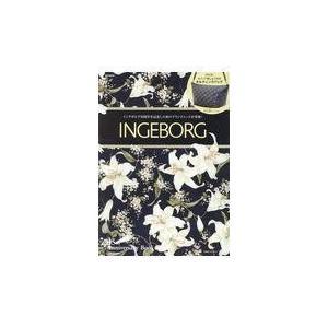 INGEBORG|honyaclubbook