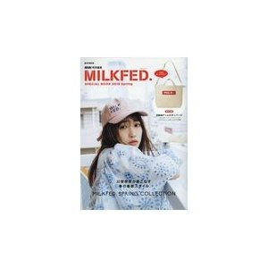 MILKFED.SPECIAL BOOK 2018 Spring|honyaclubbook