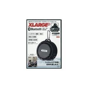 XLARGE BluetoothスピーカーBOOK honyaclubbook