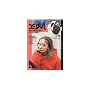 Xーgirl 2018ー2019 WINTER SPECIAL BOOK ♯|honyaclubbook