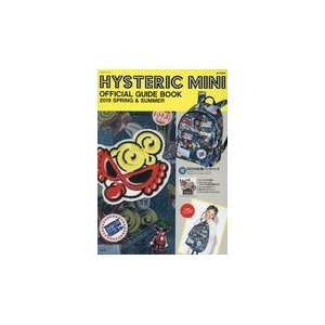 HYSTERIC MINI OFFICIAL GUIDE BOOK 2019 honyaclubbook