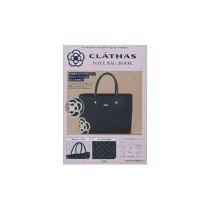 CLATHAS TOTE BAG BOOK