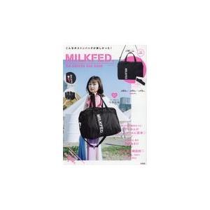 MILKFED. BIG BOSTON BAG BOOK