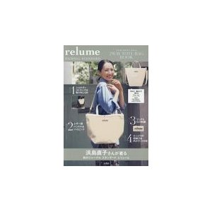 JOURNAL STANDARD relume 2WAY TOTE BAG