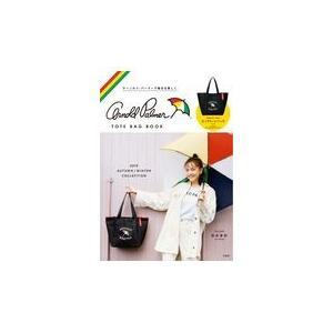 Arnold Palmer TOTE BAG BOOK