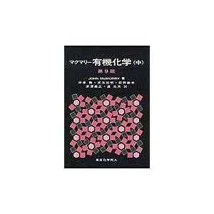 化学の本(12,889件)