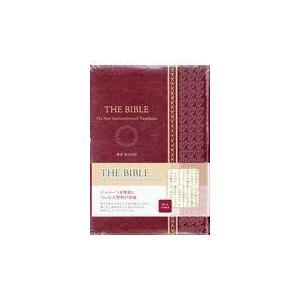 出版社名:日本聖書協会、日本キリスト教書販売 著者名:日本聖書協会 発行年月:2017年10月 キー...