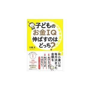 出版社名:日本能率協会マネジメントセンター 著者名:大城太 発行年月:2017年12月 キーワード:...