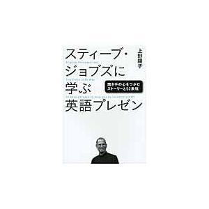 出版社名:日経BP社、日経BPマーケティング 著者名:上野陽子 発行年月:2012年01月 キーワー...