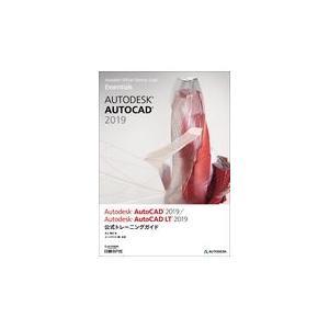 Autodesk AutoCAD 2019/Autodesk AutoCAD/井上竜夫