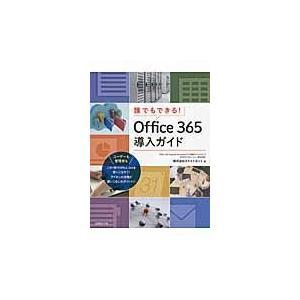 出版社名:日経BP社、日経BPマーケティング 著者名:ネクストセット 発行年月:2015年09月 キ...
