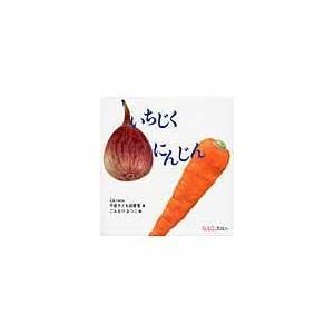 いちじくにんじん/大阪YWCA