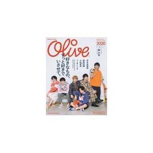 Olive ボーイフレンド版 2020